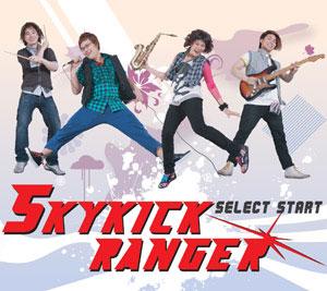 Skykick Ranger Album Select Start